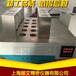 12孔消化炉消化炉价格凯氏定氮仪消化炉