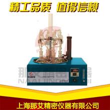 水质硫化物的测定,水质硫化物酸化吹气仪,硫化物吹气仪厂家图片