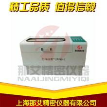 全自动氮气浓缩仪NAI-DCY-12Z,全自动氮吹仪价格图片
