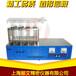 数显消化炉-4孔-实验室仪器产品介绍、凯氏定氮消化炉厂家