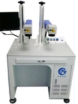塑胶紫外激光打标机销售江浙沪CO2二氧化碳激光镭雕机