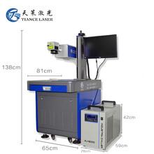 镇江紫外激光打标机,光纤激光打标机,非标激光喷码机厂家图片
