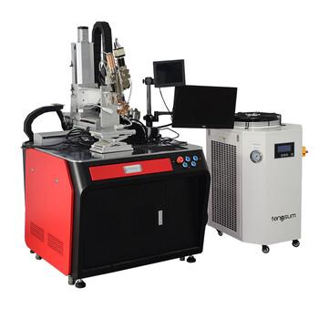 上海光纤激光焊接机,手持激光焊接机,自动激光焊接机厂家