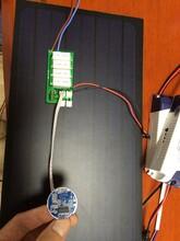 最新研发的20瓦太阳能控制器微亮2瓦负载8-24W感应距离8-10米图片