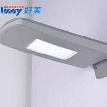 太阳能雷达感应LED路灯新农村建设用10瓦