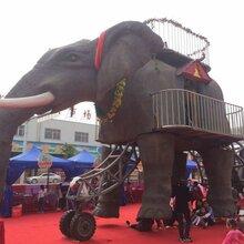 湖北武汉厂家制作埃菲尔铁塔出租巡游机械大象出租低价租赁