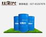 HPU-6240水性羟基聚氨酯树脂-仕全兴聚氨酯