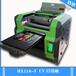 山东手机壳万能打印机UV彩印机浮雕效果好色彩丰富不褪色