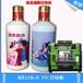沧州酒瓶图案万能印花机婚宴生日宴酒瓶打印纪念价值高