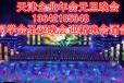 天津专业舞台搭建舞台租赁舞台音响舞台灯光舞台设备出租天津舞台搭建公司