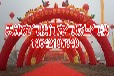 136.4218.5348天津出租充气拱门出租充气拱门灯笼立柱空飘升空气球气模出租