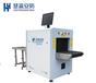河北邯鄲醫院安檢HY-205熱成像體溫篩查安檢門生產廠家