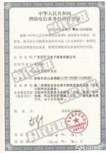珠海工商注册、免费提供注册地址、珠海代理记账