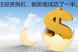 上海长江联合开户-开户激活门槛-保证金?#20013;?#36153;