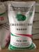 丰沃变性淀粉厂家直销变性淀粉乙酰化双淀粉己二酸酯淀粉