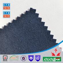 厂家直销低甲醛环保全棉阻燃针织棉毛布,阻燃棉毛183-3995-6881