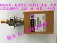 上海汉钟AA240机头608010油封现货提供