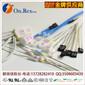超温保护器温度保险丝陶瓷温度保险丝250V3C认证热保护器