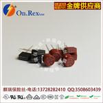 微型保险丝250V/300V/350V0.05A-6.3A盒式认证齐全方型保险丝图片