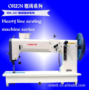 大量供應厚重皮革粗線縫專用設備