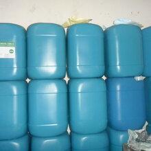 快速油污清洗剂,效果最好的除油剂,金属前处理油污清洗剂