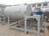 膩子粉攪拌機干粉砂漿混合機全自動干粉攪拌機廠家直供