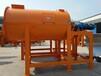 干粉攪拌機膩子粉生產設備干粉砂漿膩子粉攪拌機廠家直供