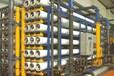 北京海水淡化设备销售内蒙古海水淡化设备厂家出口优质海水淡化设备银河欣源供