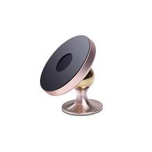 一鑫创研纳米微吸无线充支架无线充电器品牌厂家