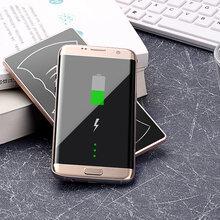 手机移动便携式超薄无线充电器手机无线移动电源QI标准通用