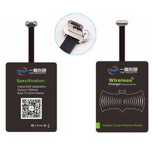 YMP无线充电器三星note5s6s7华为小米安卓智能手机通用接收片