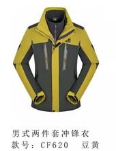 找品牌服装尾货价钱实惠质量上乘尽在世通服饰图片