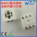 SK6813断点续传内置IC全彩5050SMD内置驱动可编程通讯LED幻彩灯珠