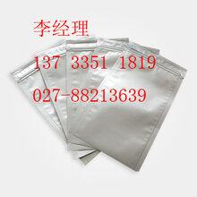 有机试剂4,5-双二苯基膦-9,9-二甲基氧杂蒽CAS:161265-03-8|原料药生产厂家
