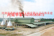 郑州棕榈果榨油成套设备