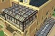 鄂爾多斯陽光房廠家150mmx150mm陽光房制作法萊克門窗
