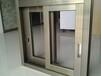 信阳万科门窗铝合金门窗制作找法莱克门窗