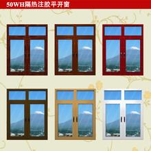 晋城65断桥_平开窗_平开窗设计效果图图片