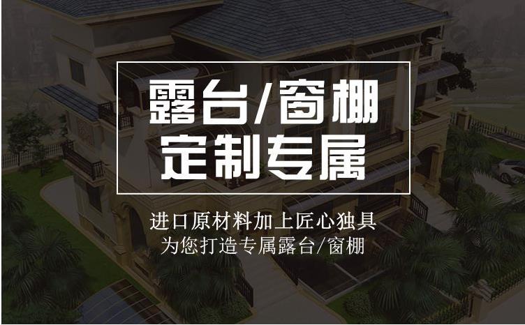 衡水_别墅阳光房_别墅阳光房尺寸