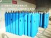 新会区大泽镇工业气体氧气的纯度