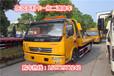 厂家促销东风多利卡3800轴距一拖二清障车图片