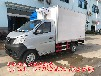 长安国五小型冷藏车(厢长2.7米)厂家直销