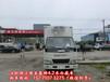 12吨冷藏车厂家-冷藏车价格多少
