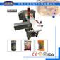 食品安检设备用EJH-14金属探测器