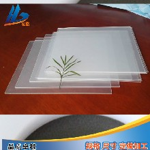 厂家直供高透明亚克力板绝缘防静电板硬化亚克力板图片