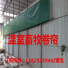 惠州拓翔帆布猪场卷帘养殖场卷帘2-2型号产业用布