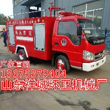 乡镇社区小型消防车价格