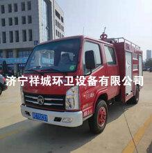 凯马双排2吨3方水罐消防车图片