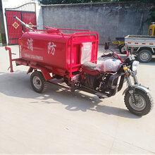 汽油轻骑牌摩托三轮消防洒水车1.5方水工地社区专用图片