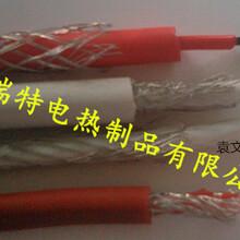 碳纤维生产厂家碳纤维地暖发热线图片